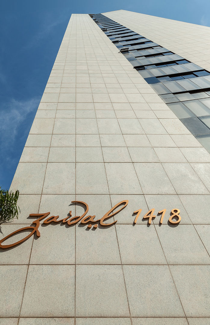 Edifício Zaidal - Sito Arquitetura - Foto: Pedro Sales PS Foto Design